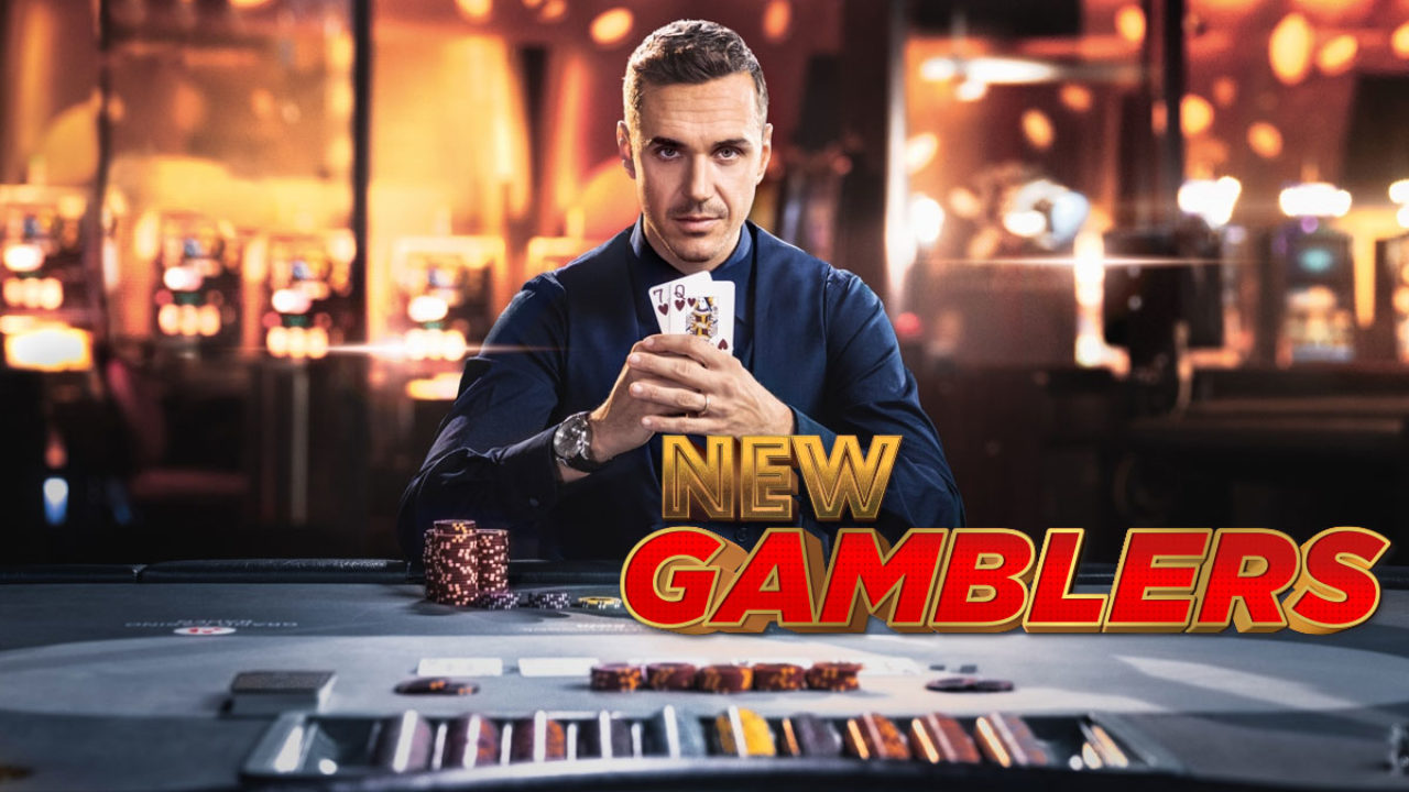 Why Gamblers Should Play Alone?